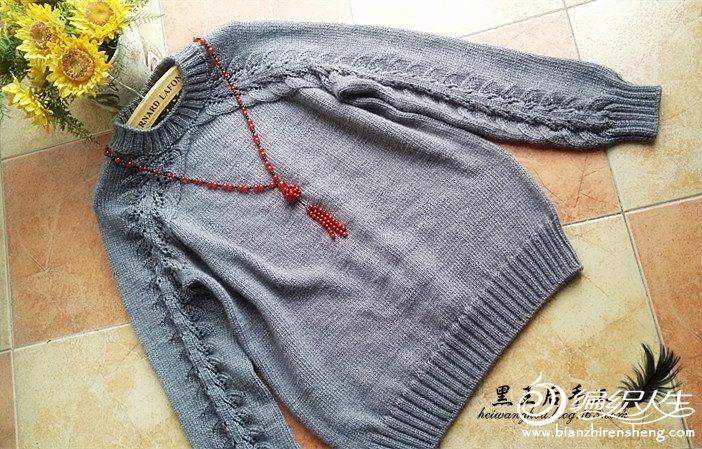 手编灰色毛衣