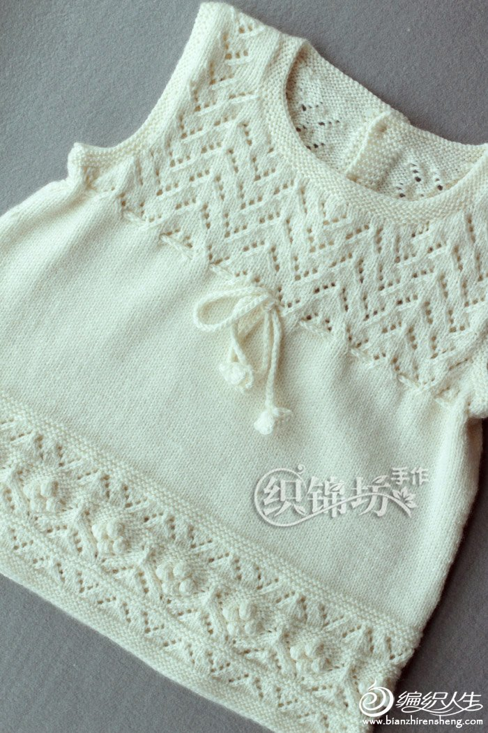 婴幼儿棒针背心裙