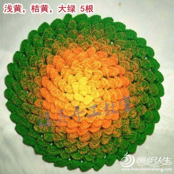 莲花钩针坐垫