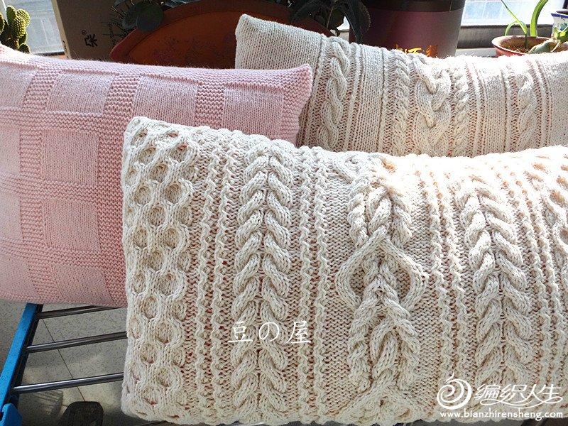 毛线编织靠垫