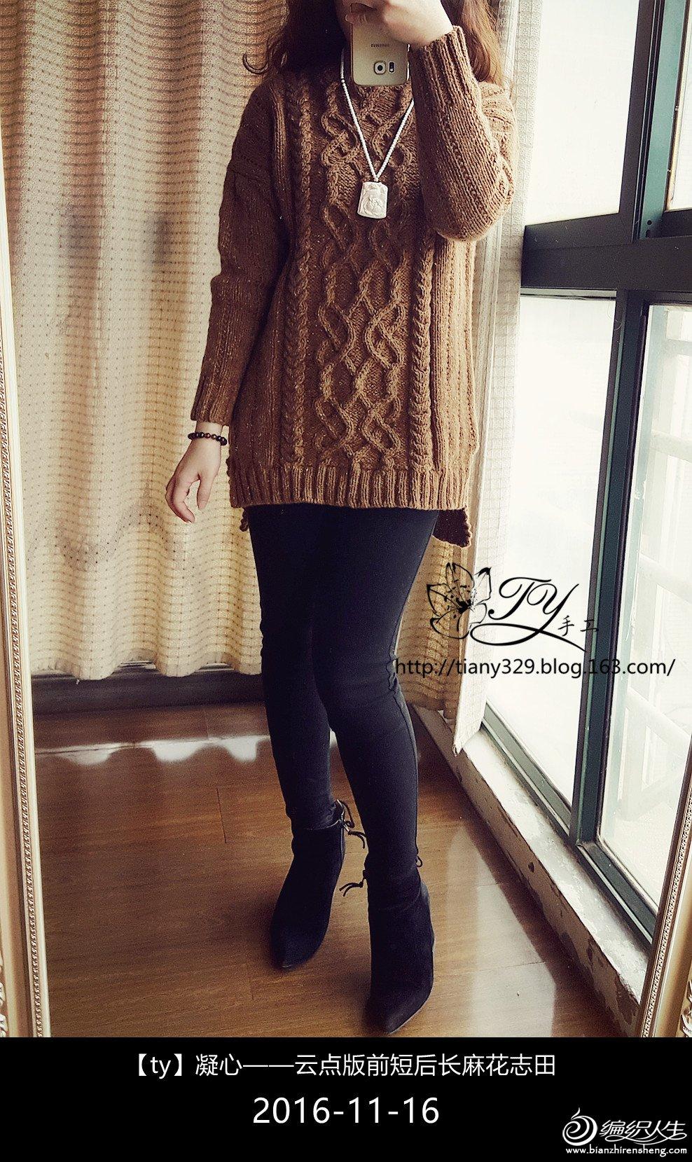 志田款女士毛衣