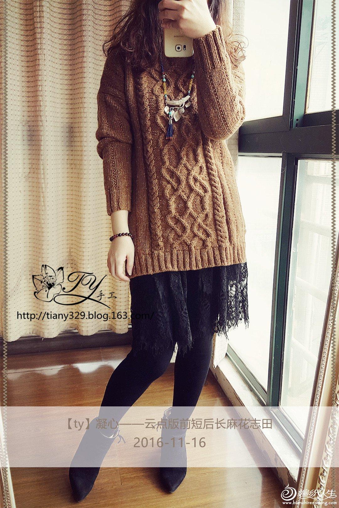 时尚手编粗针织毛衣