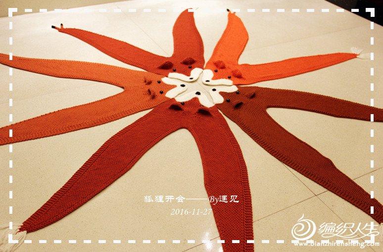 【引用】蓝云狐-狐狸围巾(图解文字+图解)+狐步舞小狐狸围巾视频教程 - 壹一 - 壹一编织博客