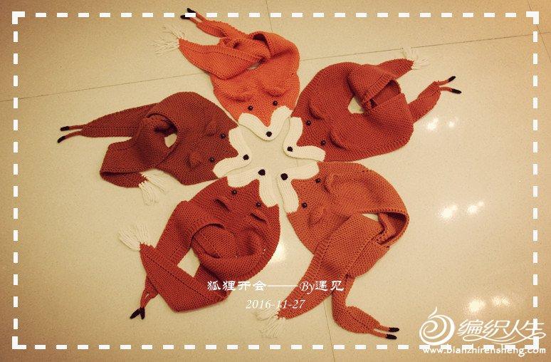 棒针狐狸围巾