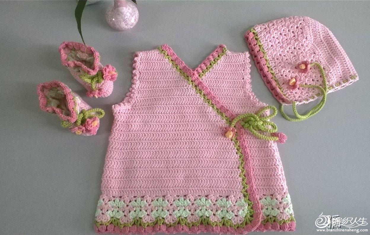 花朵钩针婴儿套装