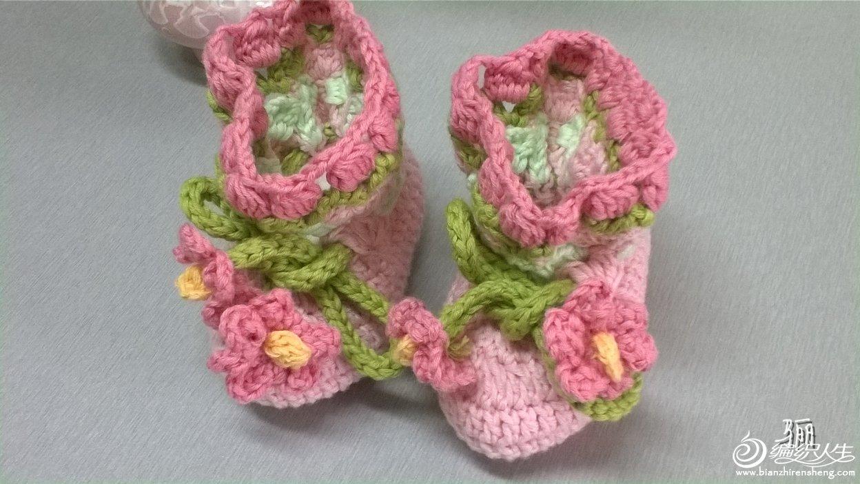 花朵钩针婴儿鞋