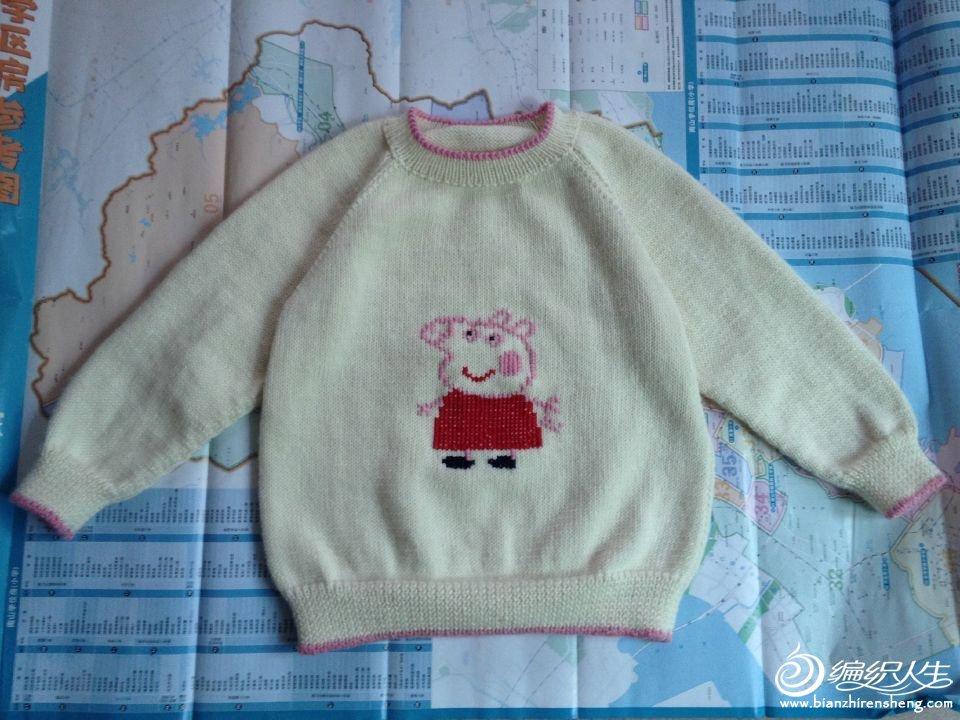 小猪佩奇插肩袖毛衣 手工编织基本款儿童毛衣