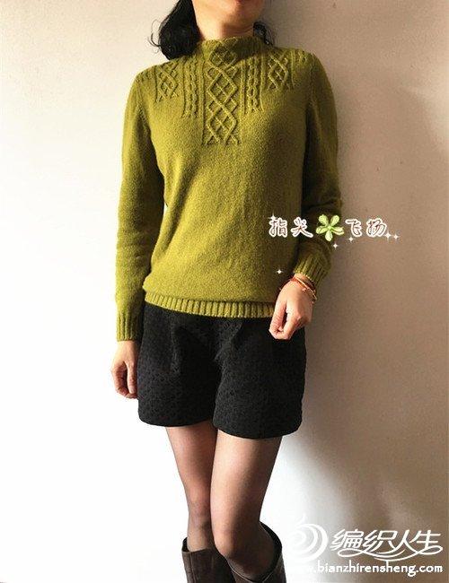 手工编织女士羊绒打底衫
