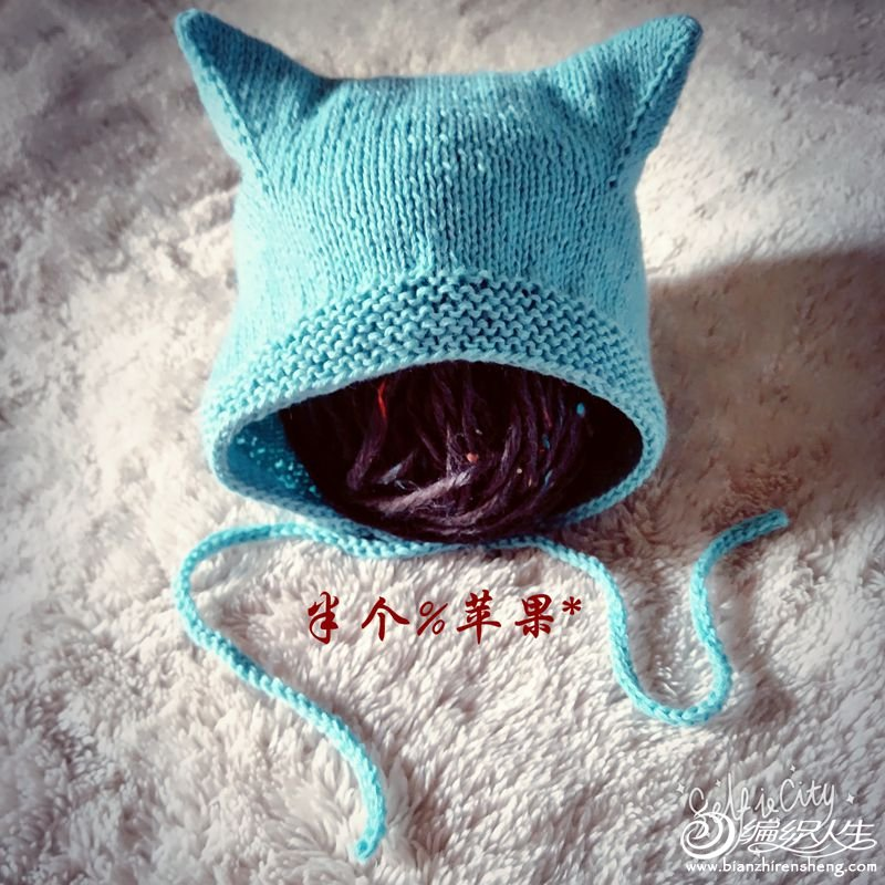 宝宝棒针猫耳护耳帽