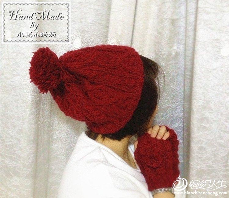 女士棒针毛线帽