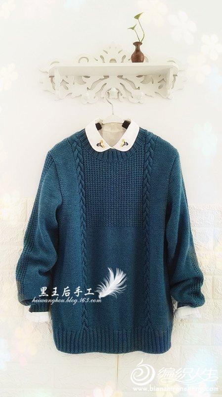 女士棒针圆领毛衣