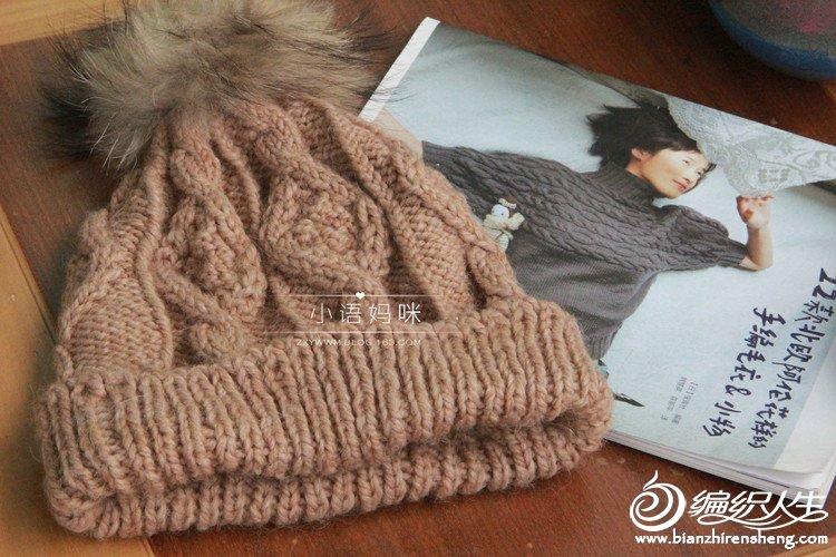 绒球棒针毛线帽