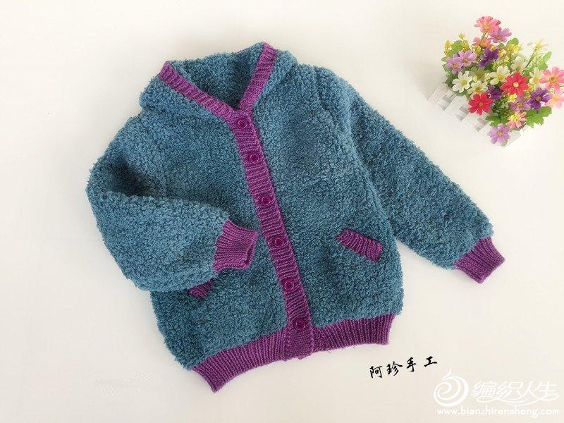 珊瑚绒毛衣款式