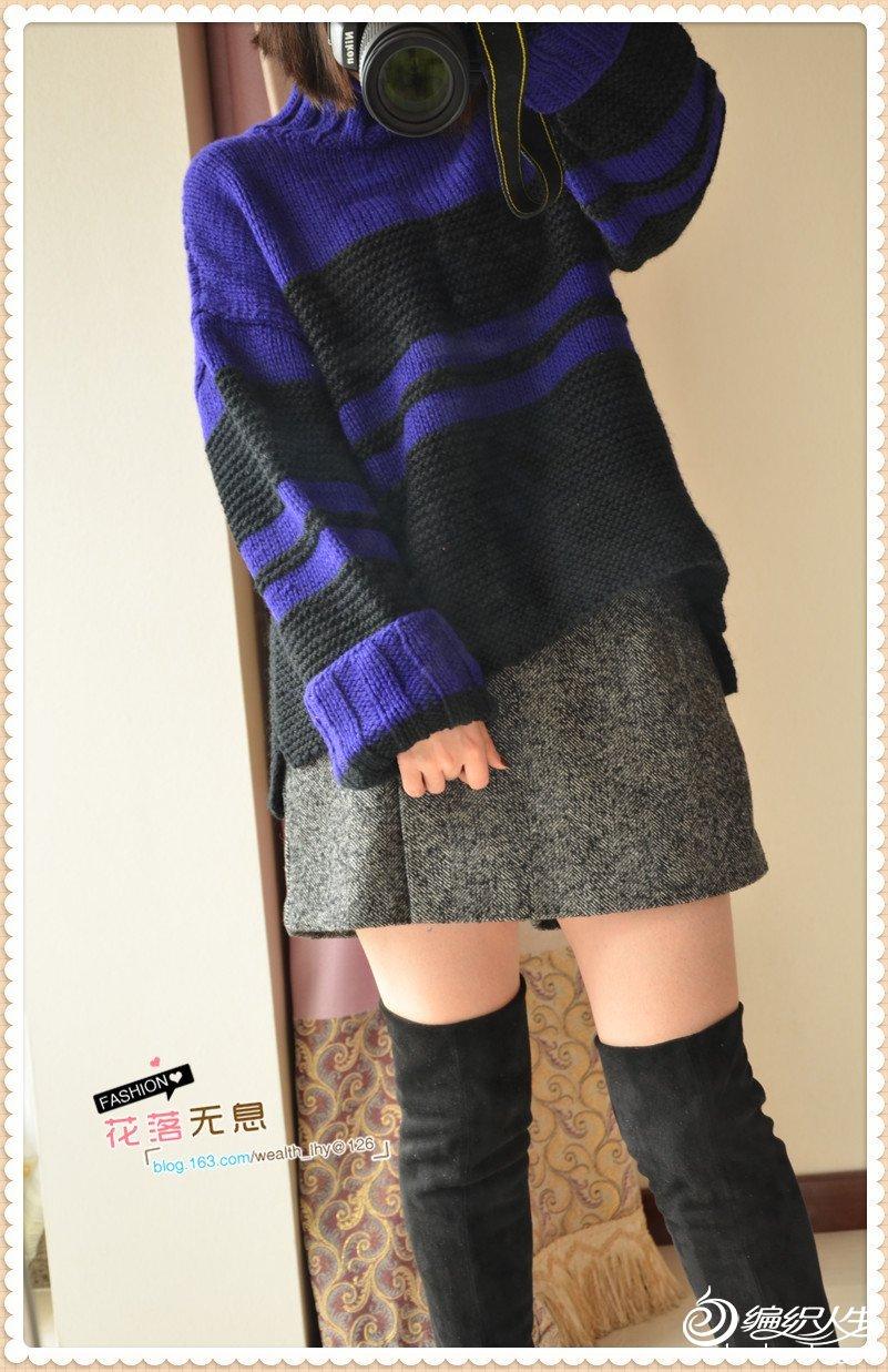 棒针拼色条纹毛衣