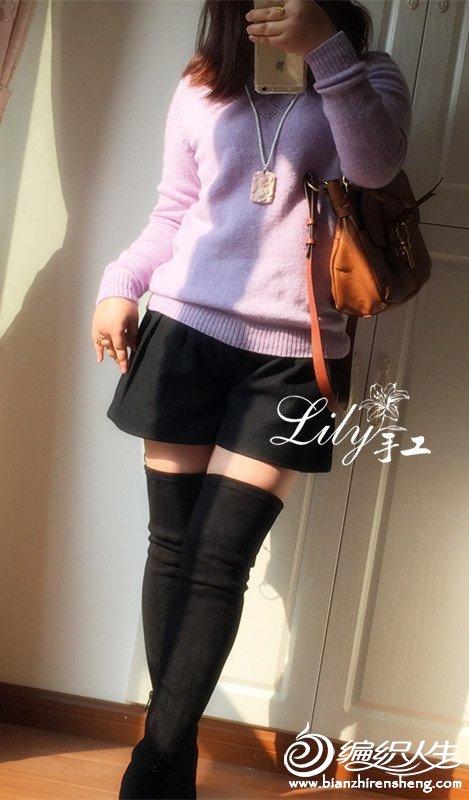 手编女款羊绒衫
