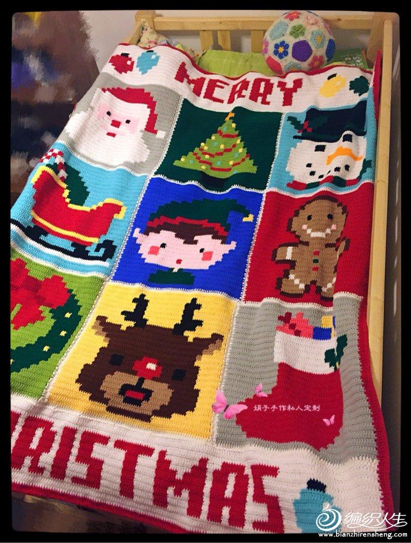 钩针圣诞毯