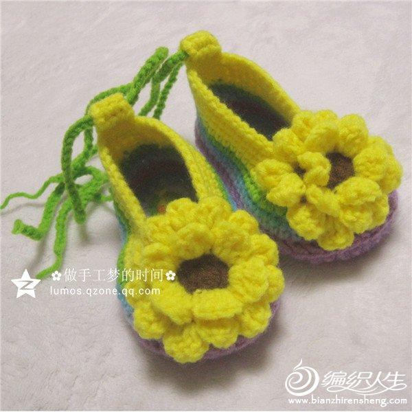 太阳花宝宝钩鞋
