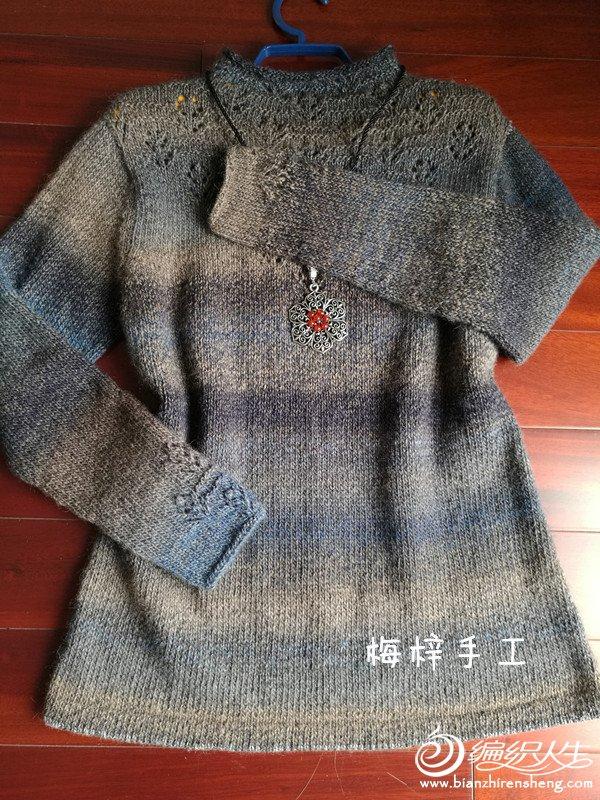手编段染女士毛衣