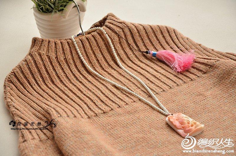 棒针女士毛衣