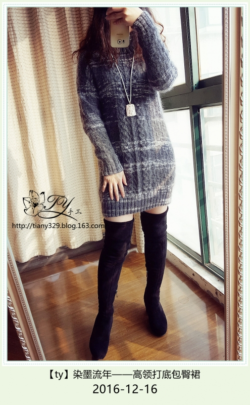 [套头衫] 【ty】染墨流年——高领打底包臀裙 - yn595959 - yn595959 彦妮