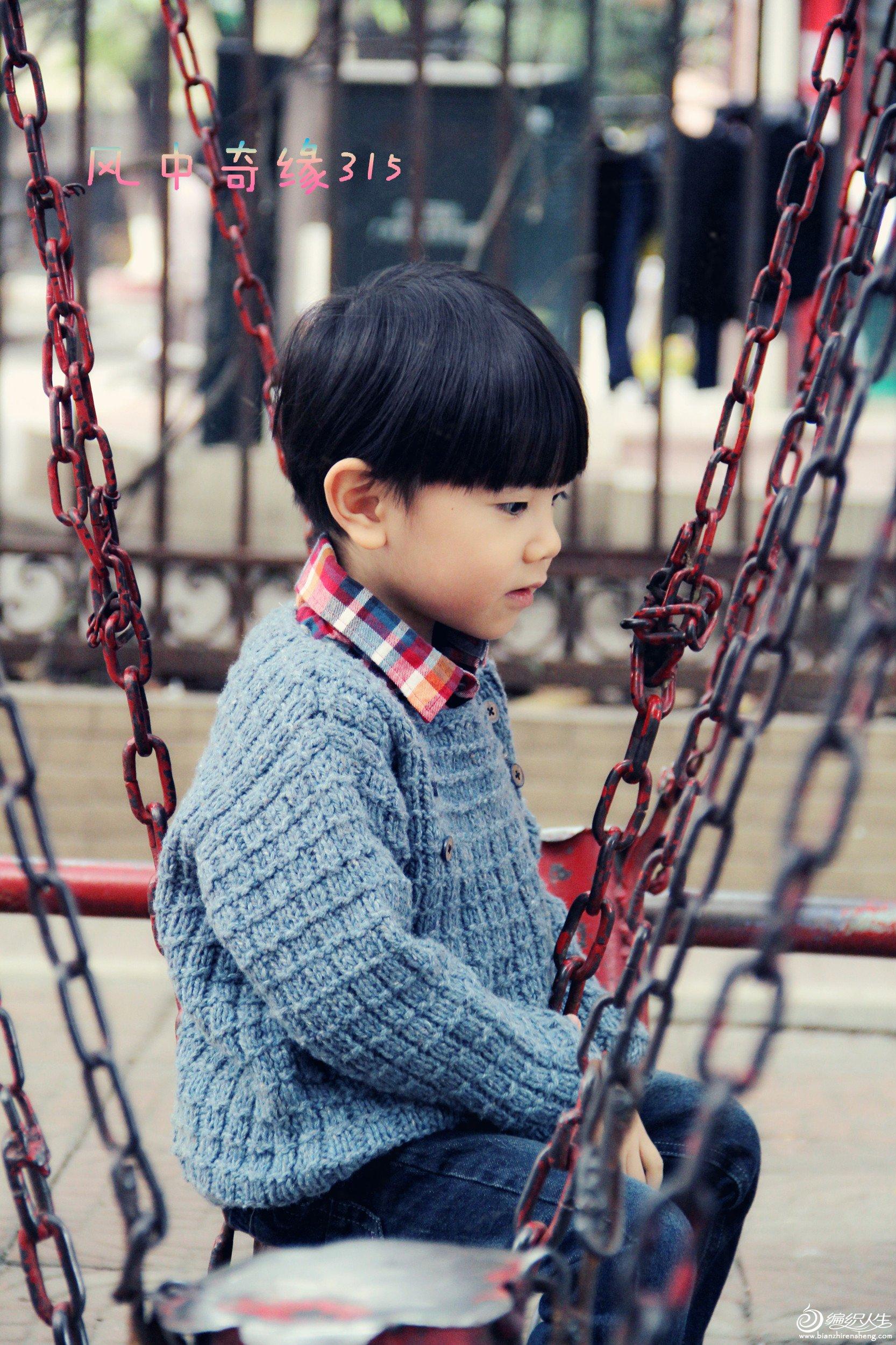 男孩棒针外套毛衣