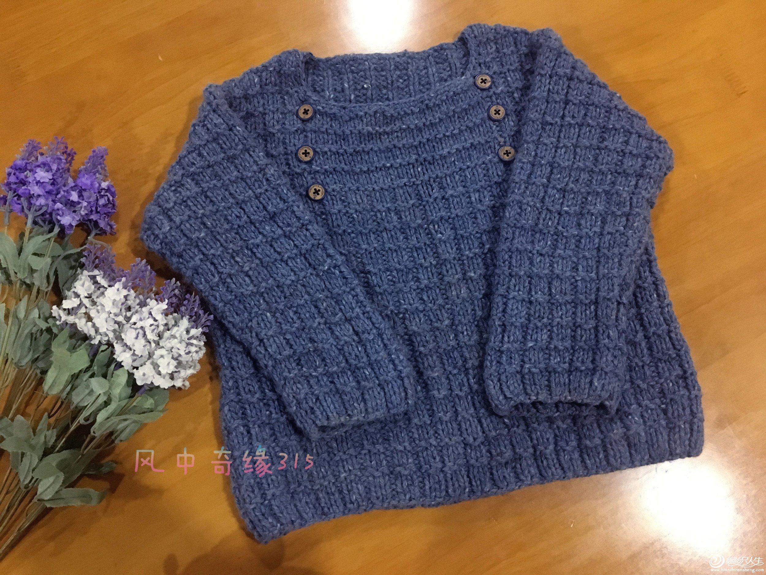 云点韩式儿童棒针男童毛衣-编织教程-编织人生