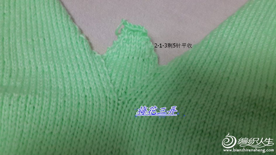 QQ图片20161224121007_副本.jpg