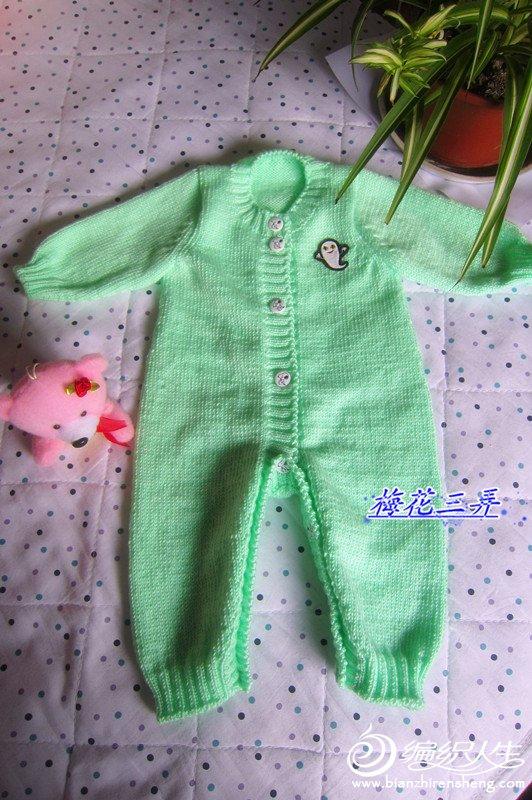 宝宝连体衣织法