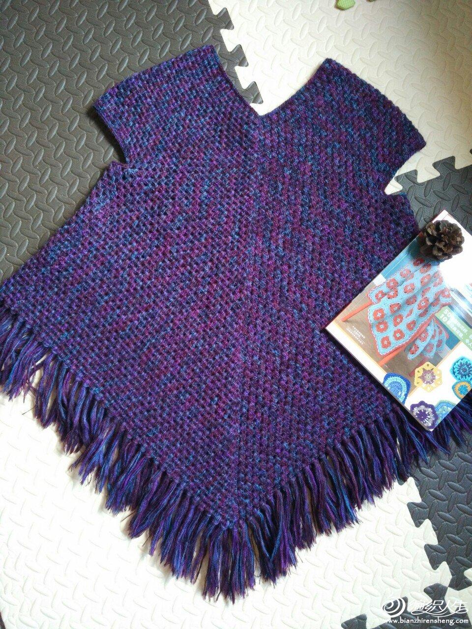 1股葡萄紫羊驼绒