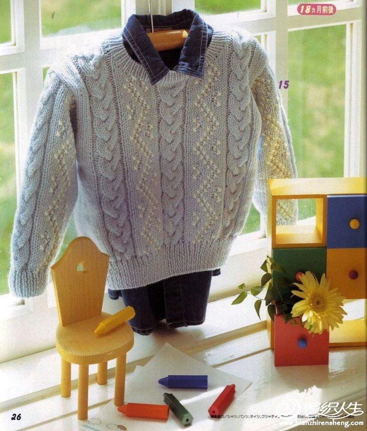 男孩毛衣图解
