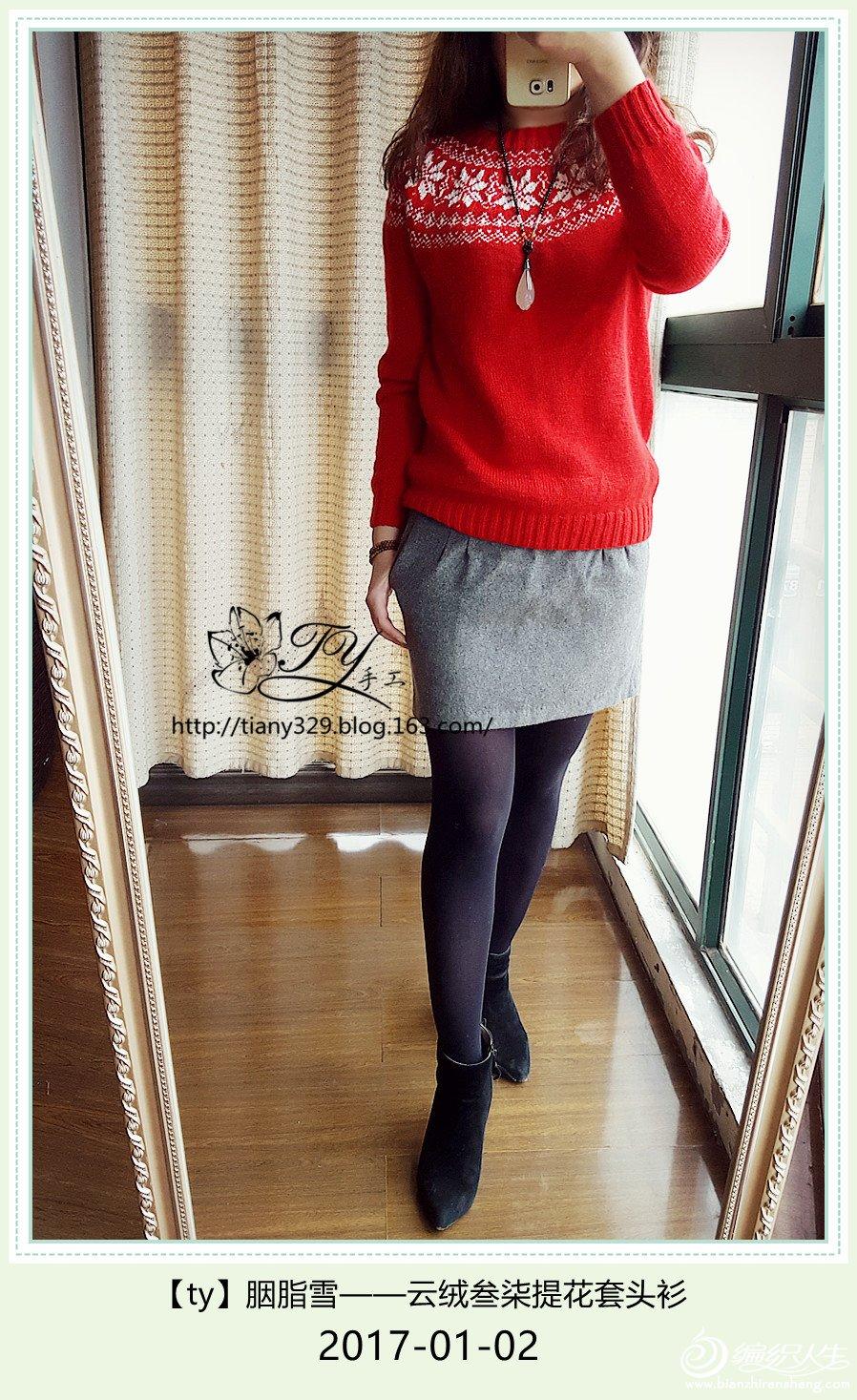 手编毛衣款式