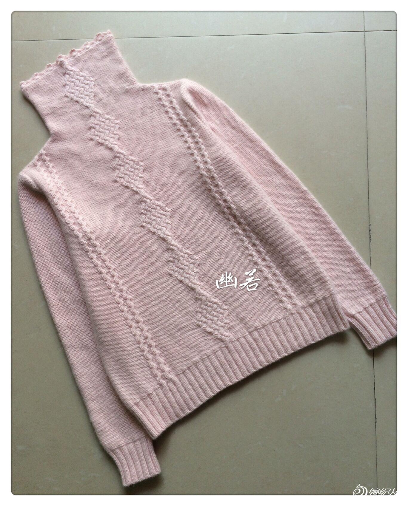 樱粉色女士棒针毛衣