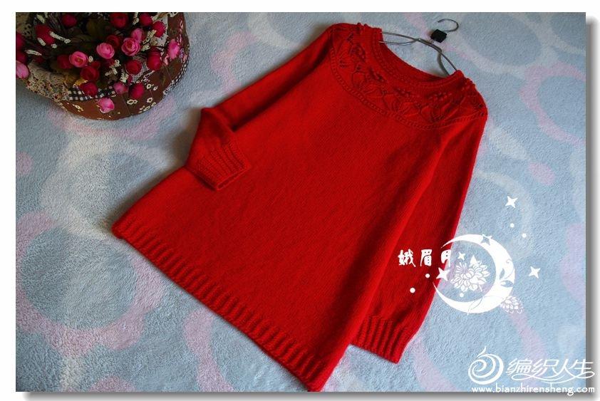 大红色女士毛衣