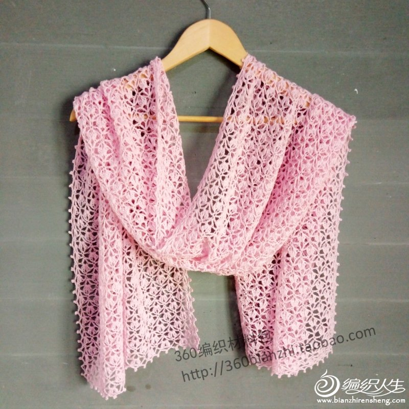 二月的紫水晶 钩针围巾   啥都不说了,就一个字,美.先上图