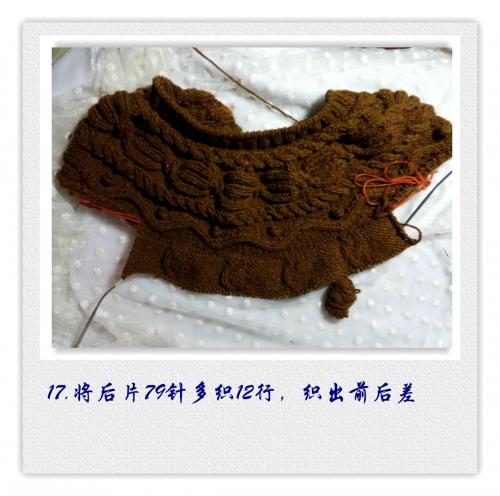 [开衫] 【xuanyaju】岁月沉香~~云点时尚小外套(加详细教程) - yn595959 - yn595959 彦妮