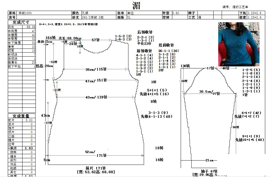 工艺图示范.png