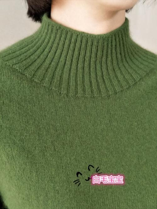 【白毛宝宝】翠羽 自带袖马鞍肩羊绒衫 - yao064 - 众里寻他千百度