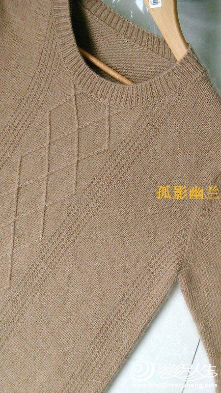 棒针男士羊毛衫