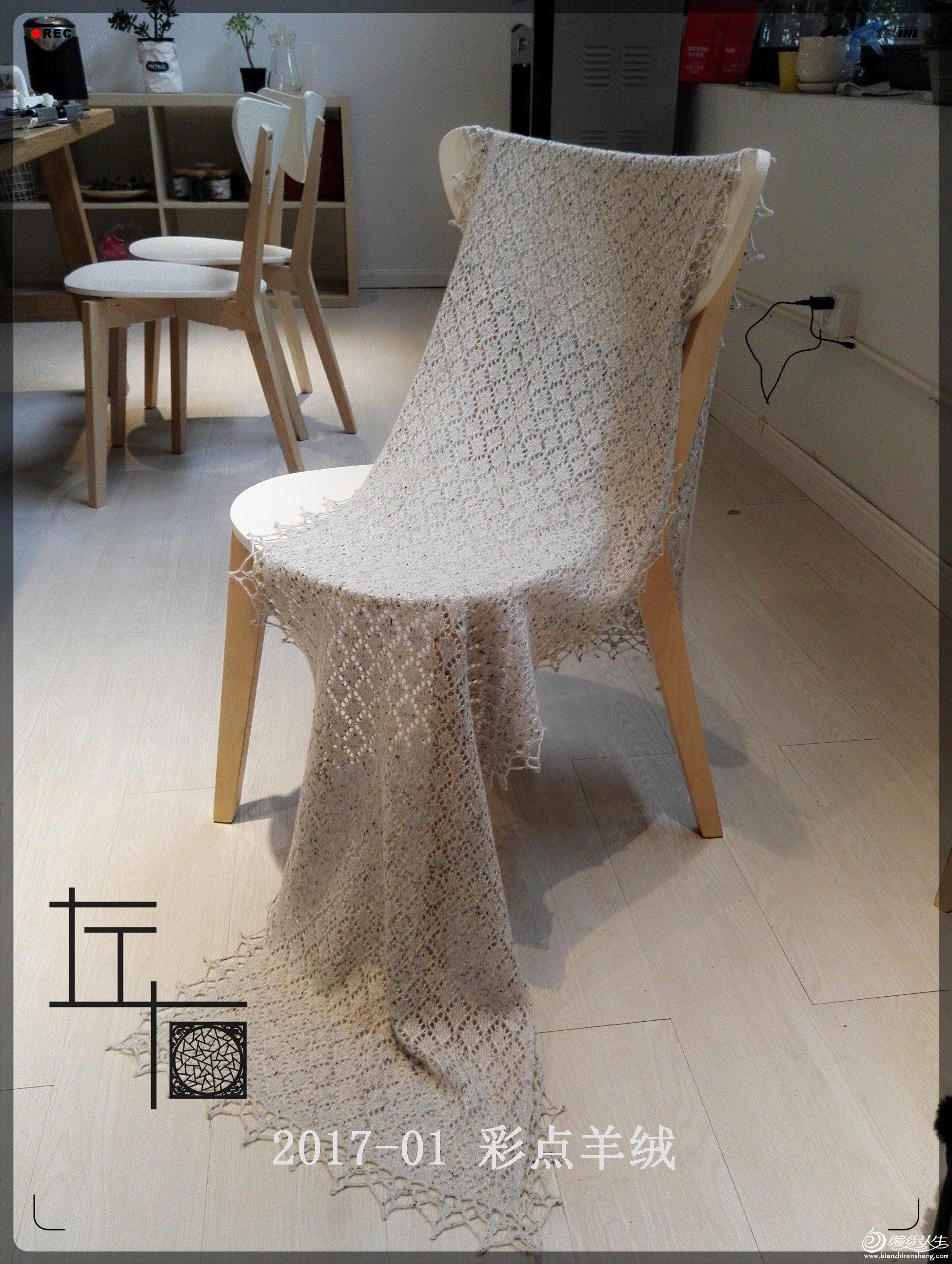 家用编织机机织围披