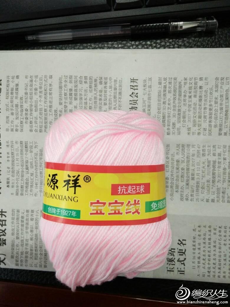 粉色小围脖――钩针练手小作