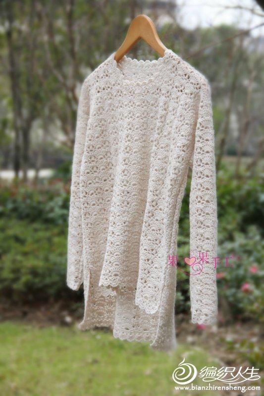 女士钩针羊毛羊绒衫