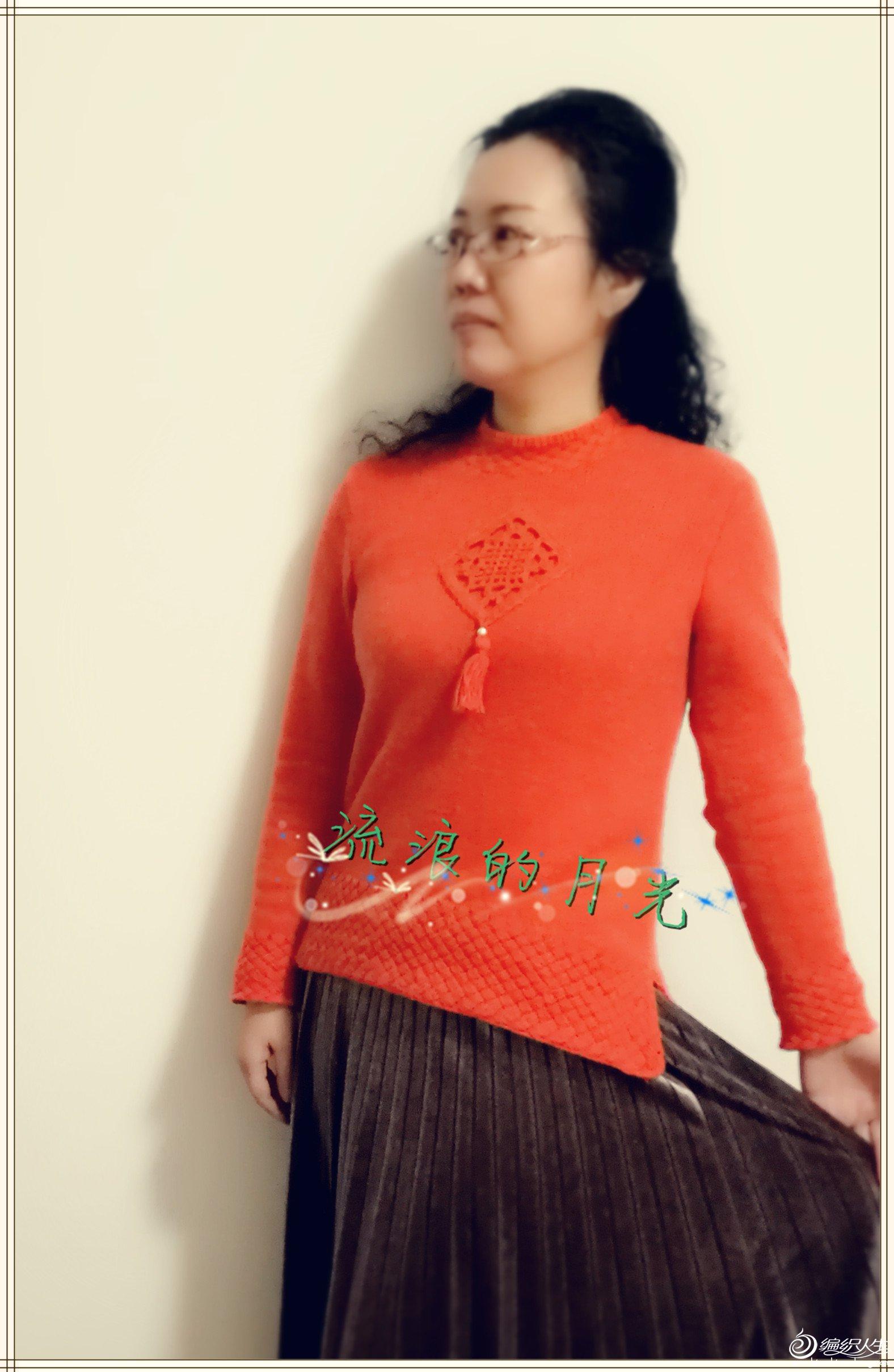 女士中国结羊绒衫
