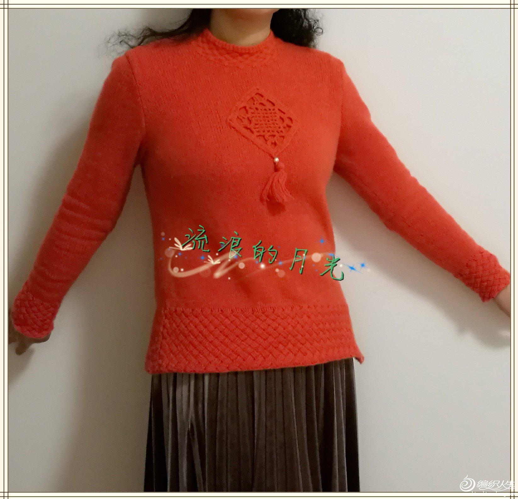 钩织结合毛衣