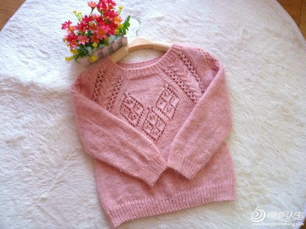 儿童棒针圆领毛衣