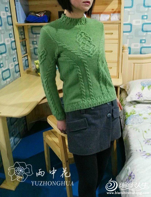 女士草木绿棒针毛衣
