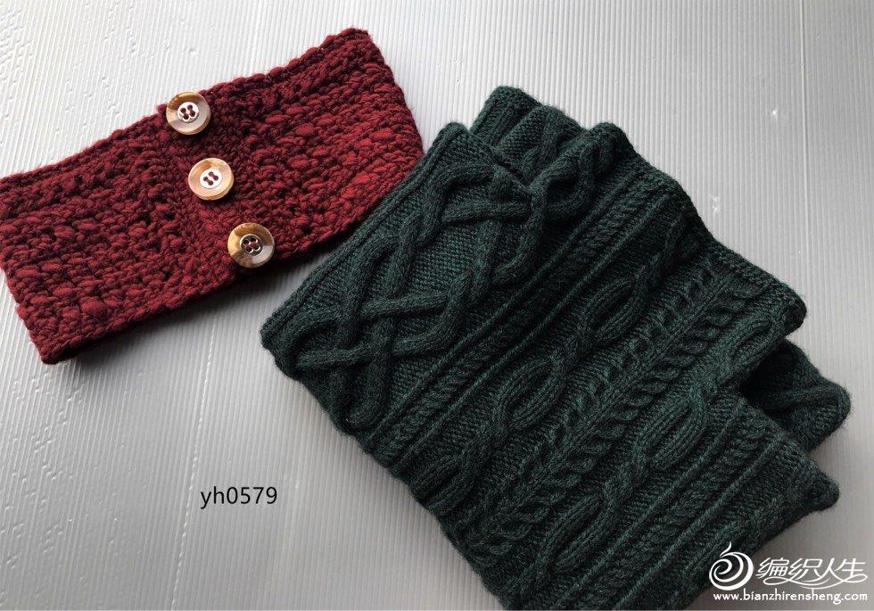 粗针织高领毛衣