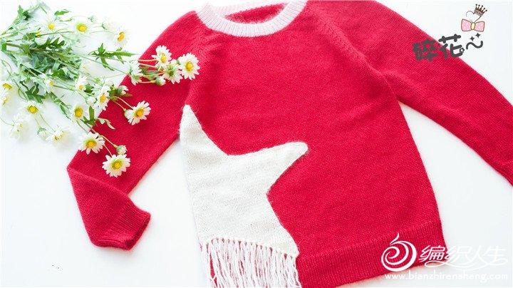 贝儿同款儿童棒针毛衣