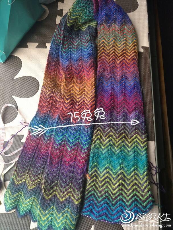 水波纹围巾 - yao064 - 众里寻他千百度
