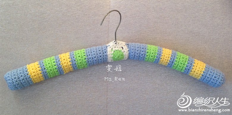 钩针编织衣架