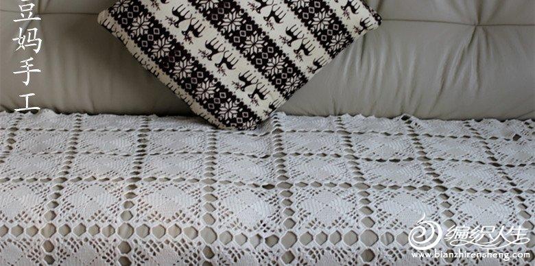 钩针编织床罩精品图解